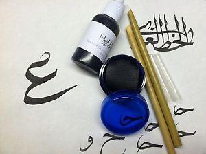 Arabic calligr instruments
