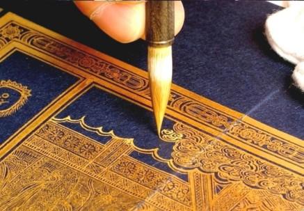 Korean calligr 2