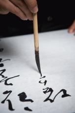 Korean calligr